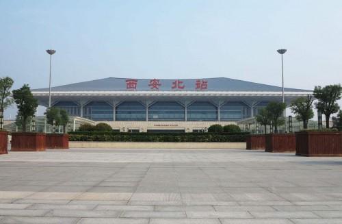 西安北客站工程项目