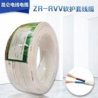 zr-rvv阻燃护套电缆