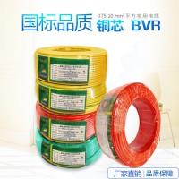 家装、工装BVR软线