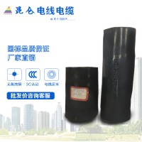 铝芯高压YJLV62电缆