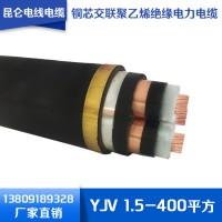 10kv高压铜芯yjv电缆
