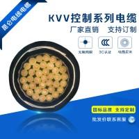 kyjvp屏蔽电缆